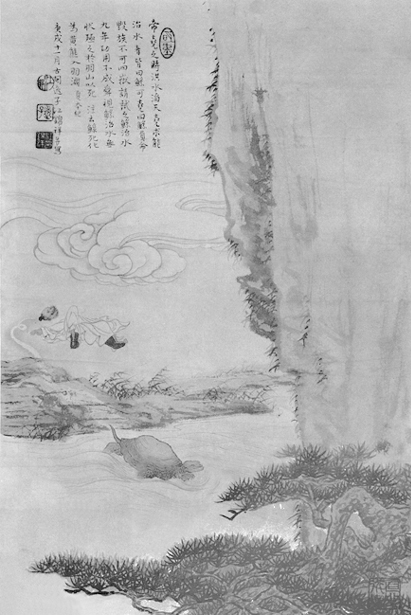 老虎鲧铅笔画图片