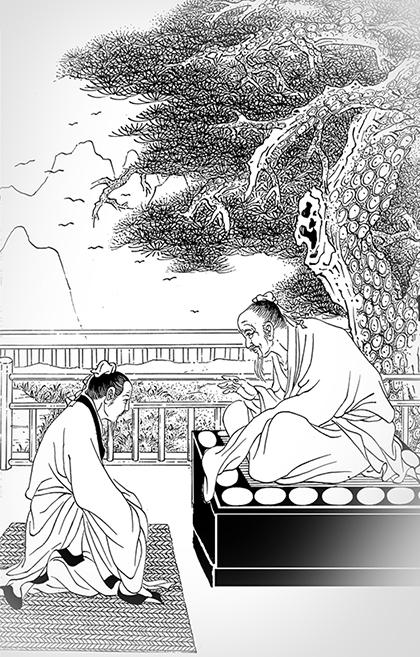 竹简图片手绘图动漫版